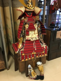 Old Samurai armour