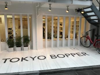 Tokyo Bopper