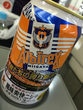 In ride beer from Niigata
